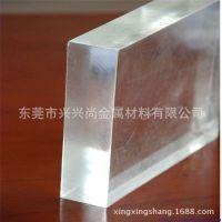 广东亚克力板POM板聚甲醛板透明赛钢板