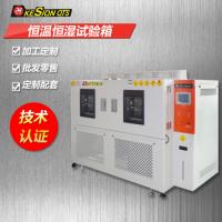 数码相机科讯温湿度测试 镜头温湿度测试仪质量优先