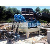 厂家直销芜湖沙场尾沙提升设备-DW细沙回收机