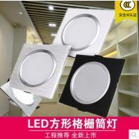led单头方形5W贴片筒灯超薄拉丝银10x10嵌入式格栅筒灯全白拉丝黑