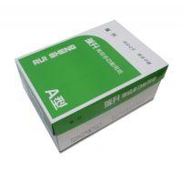山东A4复印纸厂家5包八包/箱70g80g打印纸出口批发