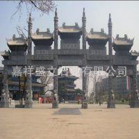 石雕牌坊雕刻厂家生产五门大型牌楼 景观石头门楼摆件