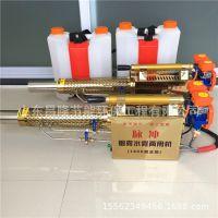 厂家优惠汽油烟雾机果树 果树天敌防效好的打药机昌隆制造