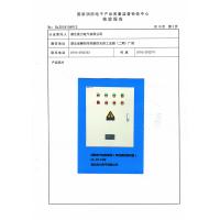 消防CCCF认证双电源控制设备 HL-XF-SDB 37KW (100A)