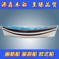 精品欧式木船两头尖木船手划船休闲观光船钓鱼船装饰船道具船