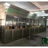 铠瑞专业生产KR-11-120ZDJ五金件除油污自动超声波清洗机