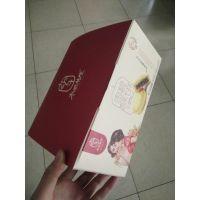 金银卡纸化妆品包装盒面膜盒彩盒纸盒定做设计加工