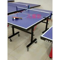 儿童移动单折乒乓球台
