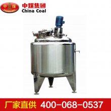 化工搅拌设备,化工搅拌设备长期供应,ZHONGMEI