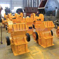 锤式破碎机设备,广西崇左时产150吨碎石机价格怎么算