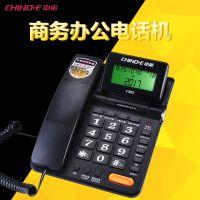 CHINO-E中诺 C301家用办公电话机座机 耳麦接听 来电显示 3C认证