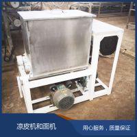 厂家直销全新不锈钢凉皮机 小型家用商用凉皮机  凉皮机和面机
