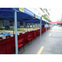 广州户外3 3帐篷出租 IBM桌出租 折叠椅出租 遮阳伞租赁