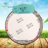 维生素E 50%VE粉 维生素E粉 脂溶性产品 量大从优 欢迎选购