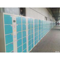 昆明存包柜定制加工厂家专业生产电子条码存包柜指纹存包柜微信柜快递柜
