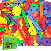 2618 新款500pcs带轴雪花片盒装拼插雪花积木玩具儿童小游戏批发