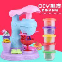 儿童仿真过家家冰淇淋机雪糕机玩具 创意DIY彩泥机套装玩具批发