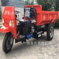 广州厂家自销八速三轮车 柴油液压自卸三轮车 大量销售工程矿用车