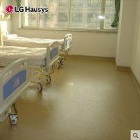 韩国LG PVC地板革耐磨防水地胶 lg地胶塑胶地板 学校商用地胶卷材