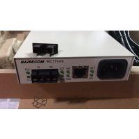 瑞斯康达Gazelle RM711-FE-S1光纤收发器