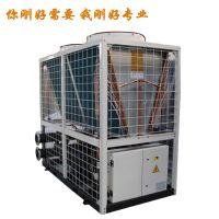 山东商用空气能热水器 北方酒店采暖机组 超低温空气源热泵厂家