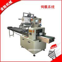 【汕头金胜机械】 速冻产品 玉米 冷冻生鲜产品 多功能枕自动包装机 可配打码器 (BK-450F)