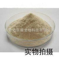 现货批发 海藻酸钠 食品级增稠剂 果冻布丁凝胶果汁悬浮剂 乳化