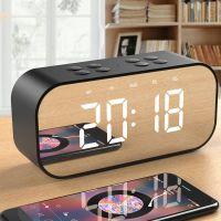 GUOER/果儿电子 A17蓝牙音箱迷你家用闹钟无线电脑重低音炮音响