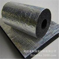 卓科隔音橡塑保温板 阻燃橡塑海绵板 橡塑材料价格