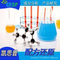 水暖管 pvc水暖管成分 性能检测 模仿生产 塑料水暖管 配方还原