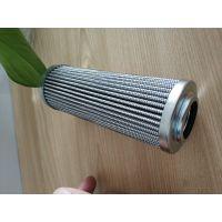 减速机油泵滤芯40LD0020G25A永科净化滤油机备件