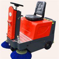 驾驶式扫地车电动扫地机物业公司扫地机厂区工业扫地车小型扫地机