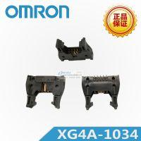 XG4A-1034 扁平电缆连接器 欧姆龙/OMRON原装正品 千洲