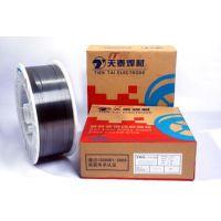 供应天泰FCAW-G不锈钢焊丝