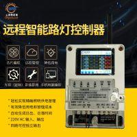 广州云剑SS-LCT68NET联网远程智能路灯控制器价格优惠,质量好
