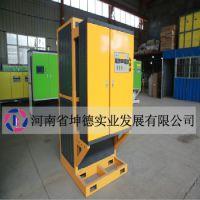 郑州市电磁锅炉厂家坤德实业供应日产80吨电磁热水锅炉