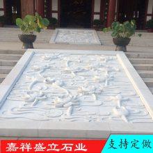 供应景区广场地面浮雕 天青石台阶中间御道浮雕 可定做