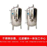 纯水箱订做 不锈钢RO水箱 水处理容器 反渗透系统纯水罐 广旗牌