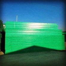 河北霈凯-可定制玻璃钢电缆沟支架/玻璃钢复合电缆支架等【质量保证】