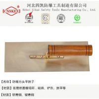 河北四凯专业生产 防爆瓦刀 350mm 真材实料
