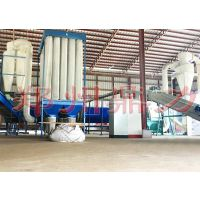 玉米秸秆烘干机 玉米秸秆颗粒燃料生产设备 郑州鼎力