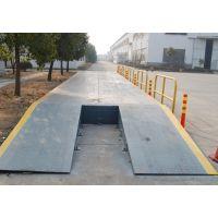 江阴市地磅-/鹰衡衡器厂家100吨 免费安装 可出租