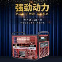 管道电焊机250A汽油发电机电焊机一体机