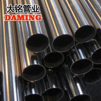 厂家促销湖北省洪湖市地下水管用国标大铭牌304不锈钢防腐水管DN50