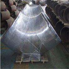 0Cr18Ni9Ti不锈钢弯头厂家鑫涌牌定制不锈钢长半径弯头高质赢天下DN600