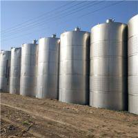 鑫成化工储罐 20立方不锈钢储罐 食品级储罐 储水罐 储油罐 立式 卧式都有