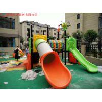 长沙本地直销公园游乐设施 户外儿童滑梯设备 奥晟体育包送货安装
