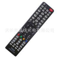 晶珠:熊猫液晶电视机万能遥控器 熊猫液晶电视通用 无需设置
