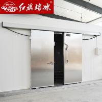 天津红旗瑞冰 冷库门生产厂家 电动冷库保温门 可选侧滑道 门洞定制