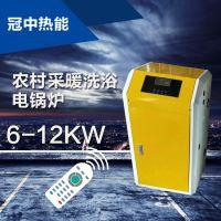 家用采暖电锅炉取暖采暖全自动智能电锅炉型号大全厂家直销